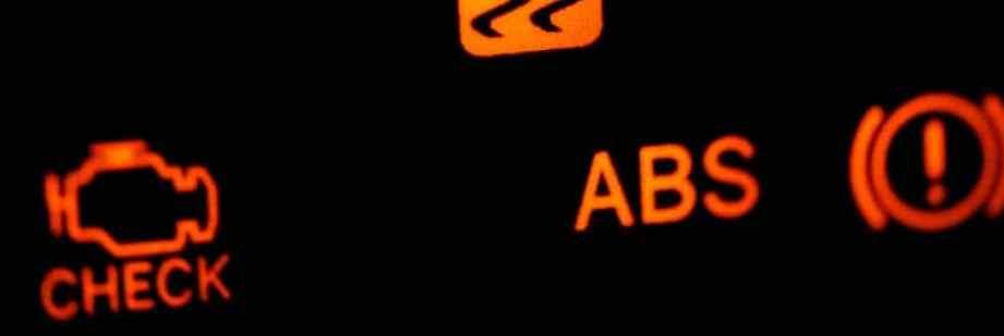 загорелся check engine
